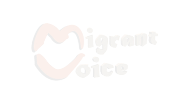 Migrant Voice - Many Voices, One Community