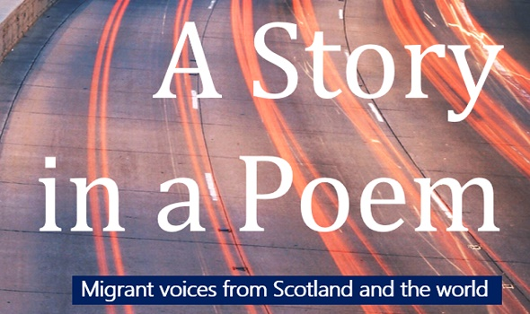 Migrant Voice - 'Story in a Poem' Launch  21 January  2017