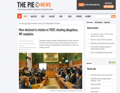 Migrant Voice - PIE News reports on latest detentions of international students