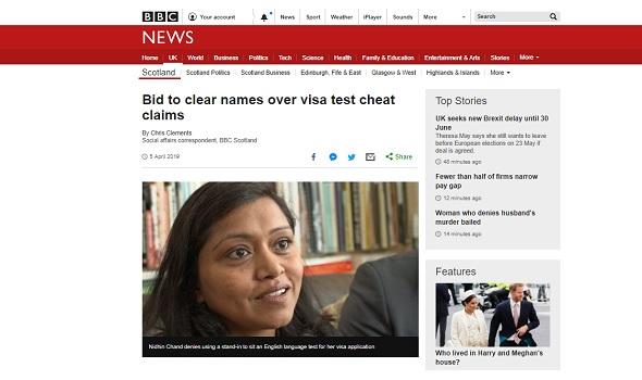 Migrant Voice - BBC Scotland reports on students campaign