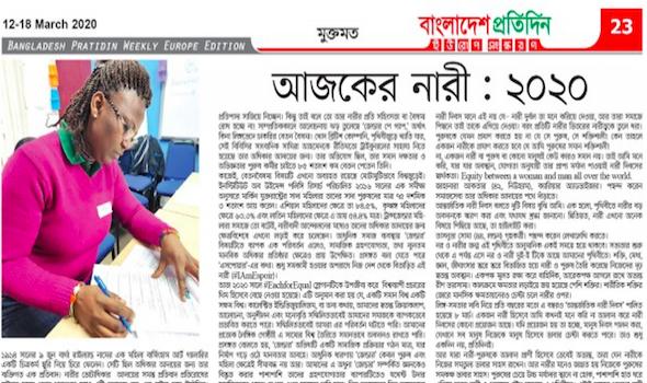 Migrant Voice - Media Lab participant writes article for Bangladeshi newspaper