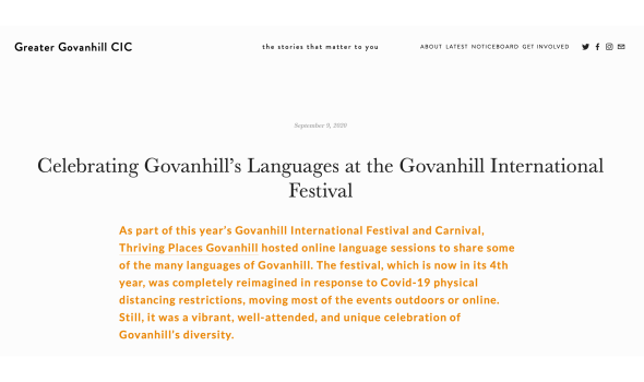 Migrant Voice - Members gets story about Govanhill International Festival onto local news website