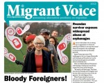 Migrant Voice - MV newspaper 2015